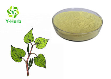 China Cosmetic Kawa Extract Nutritional Supplement Kava Spray Kavalactone Extract Powder supplier