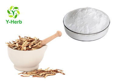 Raw Natural Cosmetic Ingredients Glabridin 10%-99% Bulk Licorice Root Extract Powder