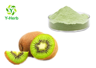 China 80 Mesh Beverage Additives Silvervine Juice Concentrate Organic Kiwi Fruit Powder supplier