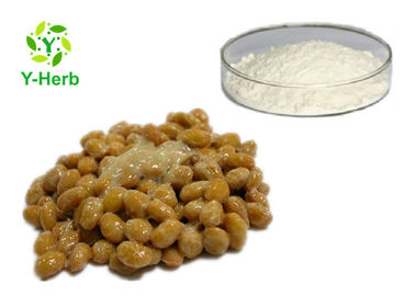 China Freeze Dried Natto Extract Bulk Nattokinase Enzymes Powder Supplements 20000fu/g factory