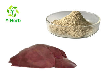 China 100% Natural Freeze Dried Powder Lyophilized Sheep Liver Powder Anti Allergy factory