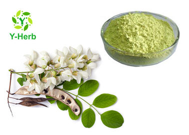 China 95% 98% Purity Herbal Extract Powder Quercetin Dihydrate Powder FDA Certification factory
